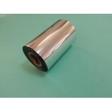 Фольга серебро для тиснения  9-10см*120м