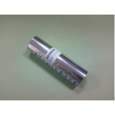 Фольга 0,2 х120м №03 серебро