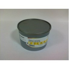 Краска SunChemical HARTMANN INTENS YELLOW 2.5кг