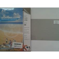 Обложка Plastic А4 0.4 мм дымчатые рифленые 50шт