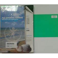 Обложка Plastic А4 0.2 мм зеленый 100шт