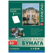 Наклейка А4 неделеная глянец лазерная Lomond (50л) 2610005