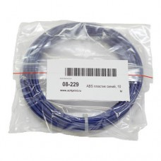 ABS пластик синий, 10м