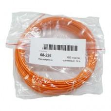 ABS пластик оранжевый, 10м