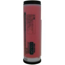 Краска RISO RZ красная 1л (о)   S-4275E/S-7205E