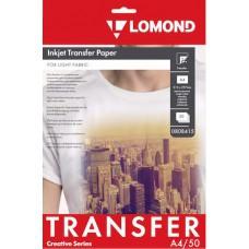 Термотрансфер А4 струйный для светлых тканей Lomond (50л) 0808415