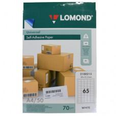Наклейка А4 65 делений Lomond (50л) 2100215