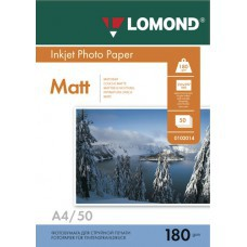 Бумага А4 180г/м2 матовая Lomond (50л) 102014