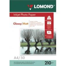 Бумага А4 210г/м2 глянцевая/матовая Lomond (50л) 0102021