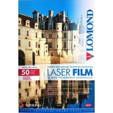 Пленка А3 прозрачная цвет лазерная 100мкр Lomond (50л) 0703315