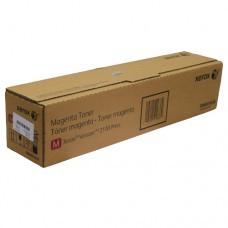 Тонер пурпурный XEROX Versant 2100   006R01636